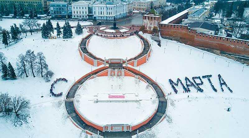 Мужчины установили рекорд в честь 8 марта в Нижнем Новгороде