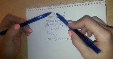 Наибольшее количество вариантов письма 2 руками одновременно, за 20 секунд