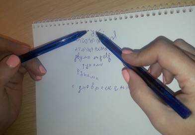 Наибольшее количество вариантов письма 2 руками одновременно за 20 секунд