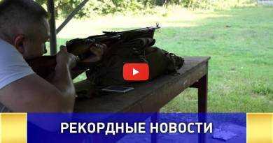 Побит рекорд по количество выстрелов в минуту из винтовки ВИДЕО