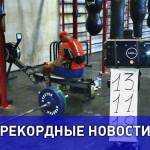"""Россиянин установил мировой рекорд """"проплыв"""" 100 километров на гребном тренажере"""