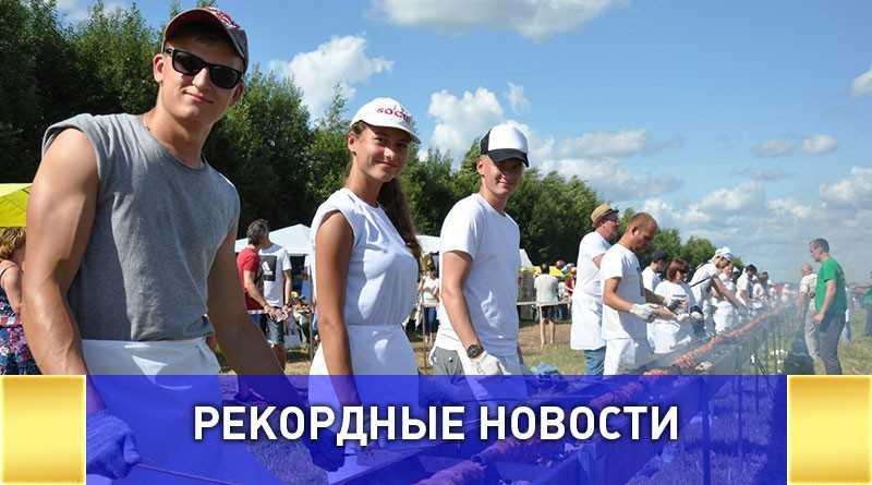 Самый длинный шашлык и самую большую шаурму попытаются приготовить в Дагестане