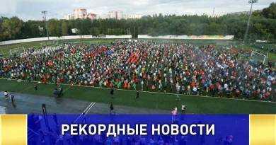 Самая массовая тренировка пройдет в Барнауле