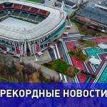 """Самую большую каллиграфию в мире презентовал """"Локомотив"""""""
