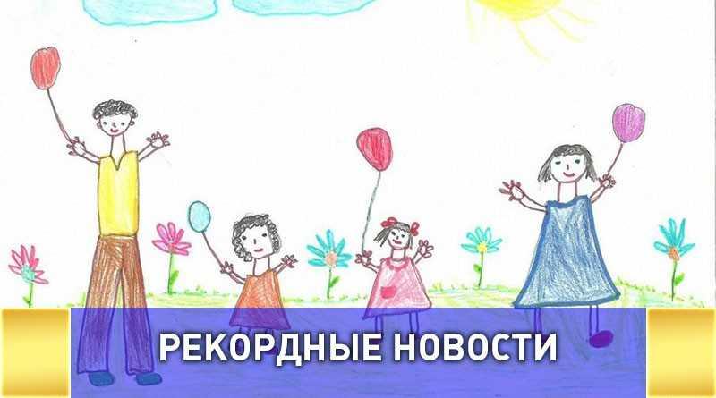 В Барнауле не получилось установить рекорд по массовому рисованию