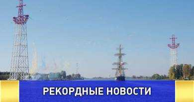 Самые высокие в России опоры ЛЭП в виде якорей установили в Калининграде