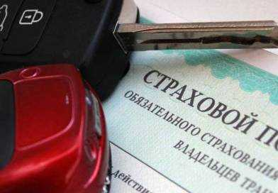 Самые большие выплаты по ОСАГО в России