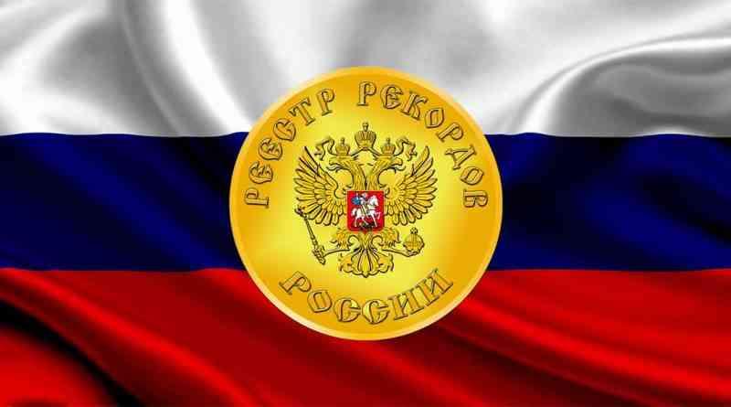 Самый длинный сериал в России