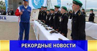 Установлен рекорд по самой массовой синхронной сборке-разборке автомата АК-47