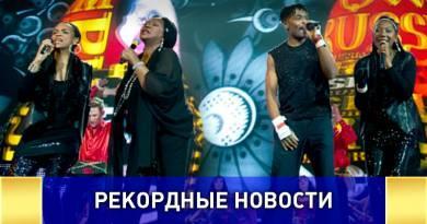 """РЕН ТВ провел рекордный по продолжительности музыкальный телемарафон """"Ретро FM"""""""