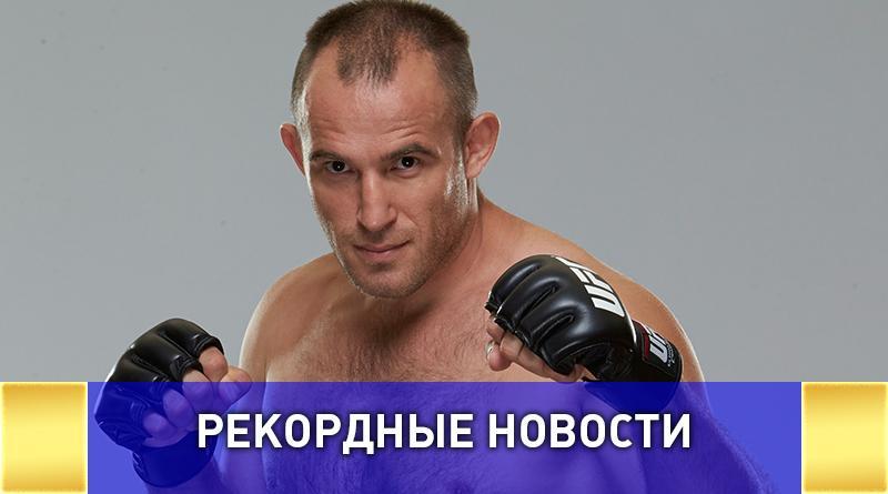 Российский боец UFC установил четыре мировых рекорда