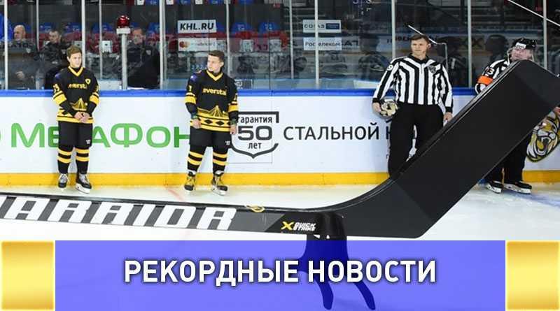 Самую большую клюшку изготовили в России