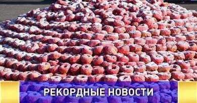 Самая большая фигура вишни сложенная из пончиков