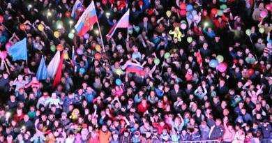 Самое массовое исполнение песни «Россия чемпионка»