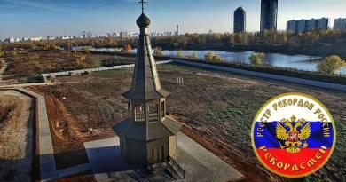 Самое высокое здание в России, из клееного бруса