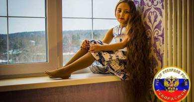 Самые длинные волосы в 8 лет