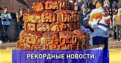 В Ставрополе приготовили самый большой каравай
