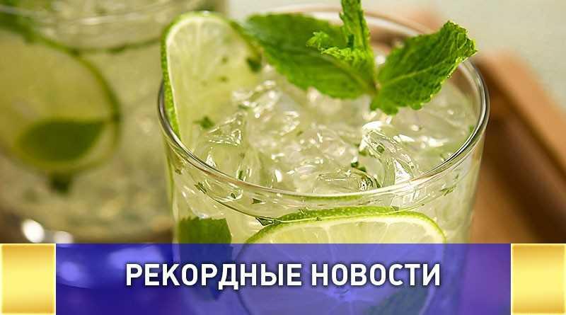"""Самый большой коктейль """"Мохито"""" приготовят в Тюмени"""