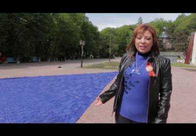 """Самый большой """"Синий платочек"""" в мире"""