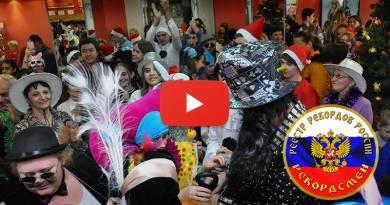 Самый массовый детский новогодний квест-ярмарка