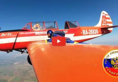 Удерживание на крыле самолета, совершающего «Двойную бочку»